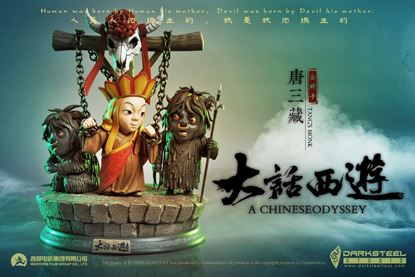 Picture of Tang Monk & Ox Demon Multiplayer Scene