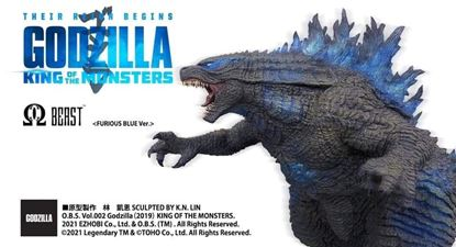 Picture of Godzilla 2019 (Furious Blue Version)