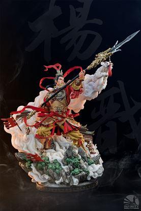 Picture of Yang Jian 1/4